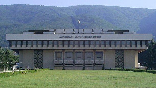 national-historical-museum-boyana
