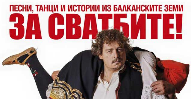 2_kamendonev