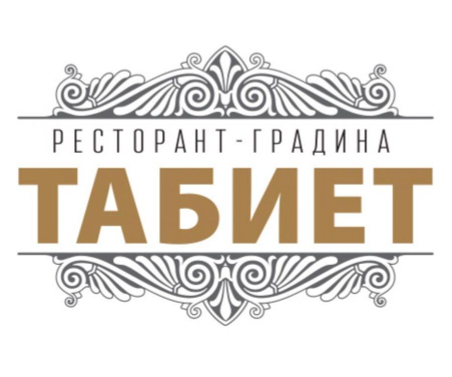 tabiet2