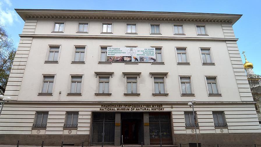 prirodonauchen_museum