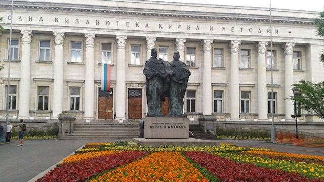 nacionalna.biblioteka